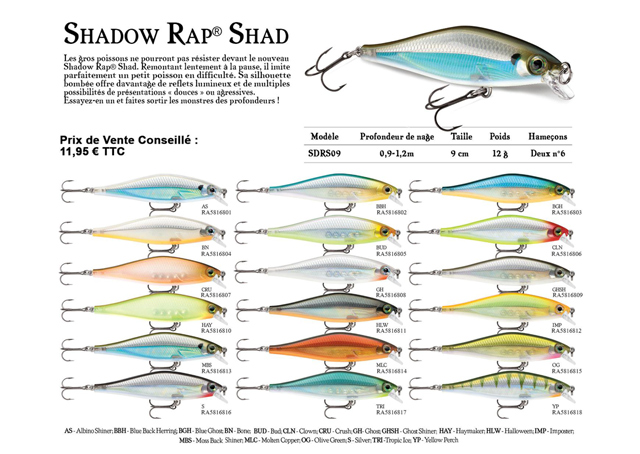 SHADOW-RAP-SHAD-SHAD-DEEP-RAPALA-2