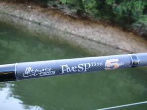 five-sp-28-112-ultimate-fishing-7