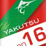 Catalogue Yakutsu 2016